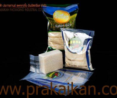 ถุงข้าวสาร ถุงขนม PE (2)